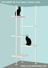 stolmen de cat tower_corner style.jpg