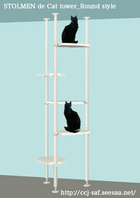 stolmen de cat tower_round style.jpg